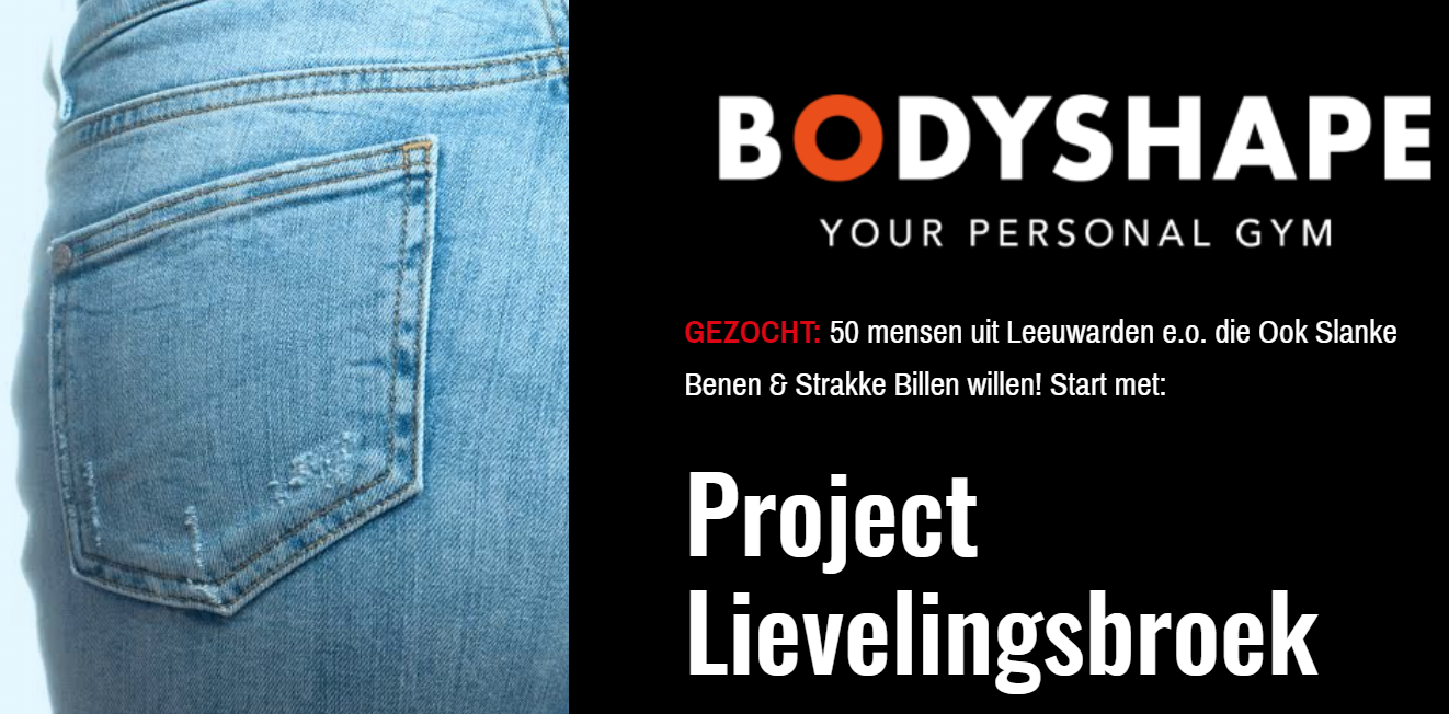 Project Lievelingsbroek